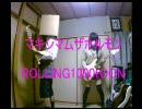 【ニコニコ動画】【兄妹で】ROLLING1000tOON 演奏です♪を解析してみた