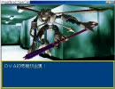 AirRPG を実況しながら初プレイ パート74