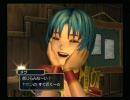 【PS2】我が竜を見よ プレイ動画 part5【桝田省治】