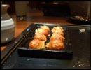 関東人によるタコ焼き