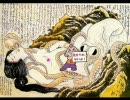 【ニコニコ動画】昔の日本人がスゴすぎる件についてを解析してみた