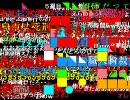 【高画質】七千七百七十七コメントで見る「七色のニコニコ動画」(前編)