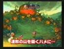 聖剣伝説 LEGEND OF MANA 未来へはばたく超制約プレイ!