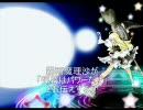 七色の東方動画流星群