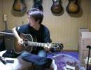 グニグーグーのギターで1曲その59