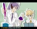 【神威がくぽと鏡音レン】LABOLABO【オリジナル曲】