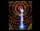PS2版雷電III ソフト収録のお手本プレイ 7面
