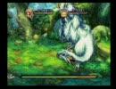 聖剣伝説LOM1レベルクリア part14【白妙の竜姫】