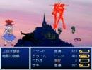 【RPGツクール2003】ゲームは1日30分までのRPG_18節