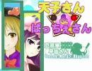 【MUGEN】豆腐屋 早苗さん 第PH話おまけ【ストーリー】