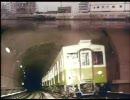 【ニコニコ動画】大阪市営地下鉄の発展②を解析してみた