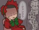 【重音テト】聖討論領域【党首討論】 thumbnail