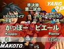 Gamer's VISION 3rdSTRIKE 20070721ランバト(2/6)