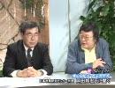 【友愛】鳩山由紀夫研究