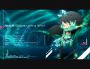 アイドルマスター 「Next Life (Celestial Uplifting Remix)」
