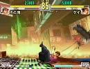 Gamer's VISION 3rdSTRIKE 20070721ランバト(4/6)