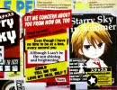 【オープニング】Starry☆Sky~in Summer~ thumbnail