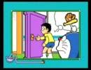 『メイドイン俺』で「どこでもドア」 thumbnail