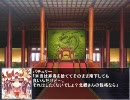 【三国志Ⅸ】軟国志 第12幕 ~知識とカンニング~