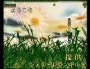 【MoE】Master of Epic イモジャンプ in ミーリム海岸+おまけ