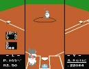 [プロ野球]ネタ選手連合(仮) 第7試合 vs西武戦[ファミスタ]