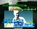 【ニコカラ】七色のニコニコ動画 (動画付