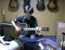 グニグーグーのギターで1曲 その60