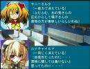 東方野球in熱スタ2007EX 第10話-2 (