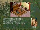 【三国志5】 袁術で皇帝を目指す 第51夜