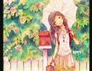 【作業用BGM】癒し系ハウス 懐メロのカバー little whisperメドレー2♪