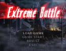 鬼畜難易度 バイオハザード2PC版ExtremeBattle(クリス編)Lv.3を攻略する part1