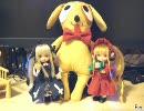 【ニコニコ動画】ダイソー人形でローゼンドールを作っていくよ【真紅編】を解析してみた