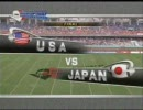 【アメフト】W杯2007決勝戦 USA@JPN 1Q