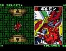 【デジモン】OneVision【16bit】