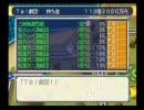 暴歌ロイドっぽく、桃鉄西日本編を4人で雑談プレイ 85/99年目