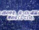 【MAD】KANON -Winter Moon-