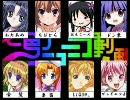 【合唱】七色のニコニコ動画【歌姫版MP3有】