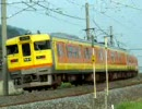 JR四国電車 Ver.1.01