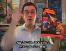 AVGNがニンテンドーパワーを読む(Ep33) thumbnail