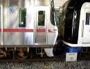 名鉄2000+3150