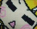 【ニコニコ動画】ど素人がクロスステッチでかぐぁみねリンを縫ってみたを解析してみた