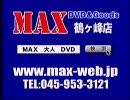【ヨコハマ開放区 TVK】らき☆すた 第17話「お天道様のもと」本編抜き