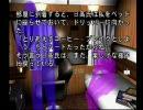 乗り合わせた夜光列車の中から実況プレイ 37駅目(終点?)
