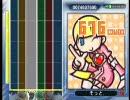 ギタドラ ドラムマニア MASTER PIECE SILVER オートプレイ 全曲鑑賞 パート10