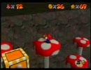 スーパーマリオ64 気ままにプレイ その6 サル山編