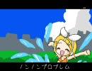 【鏡音リン】 DIVE 【オリジナル曲】