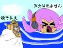 【巡音ルカ】潜るか。夏だし【オリジナル曲】