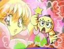 かーびぃ!【カービィ×けいおん!】 thumbnail