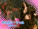 【MTG】アラーラ de きしめん【MTGプレイヤー向け】 thumbnail