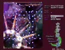 GONZO,の部屋 Part.5 後編 【5月19日生放送分】 thumbnail